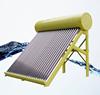 200L Compact Non-pressure solar water heater solar boiler