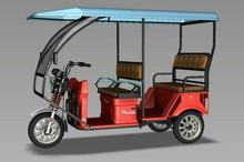 2015 NEW THREE SEATERS ELECTRIC RICKSHAW FOR PASSENGER,ELECTRIC TRICYCLE,TUKTUK