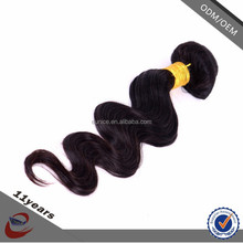 Alibaba China Trending Hot Products Brazilian Wavy Hair &Original Brazilian Hair With Low Prices For Brazilian Hair