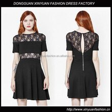 Black Stretch Lace Trim Jersey Fit and Flare Dress