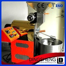 Industrial coffee bean roaster from manufacturer