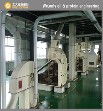 10-200 ton/day best quality machine for palm oil production