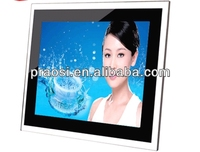 "photo frame video TFT lcd usb 17"" calendar / music / mp3 / mp4 / video / china sell"