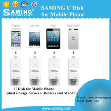 U Disk for Mobile Phone (dual storage between iDevices and Mac/PC)