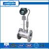 low price low price high quality ecnomical wireless flange type intelligent vortex flow meter