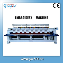 high speed happy embroidery machine sale with hot sales model best price