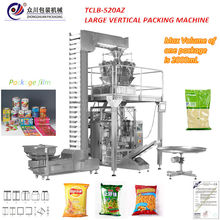 ZHONGCHUAN massive Powder Food Vertical Automatic Packaging Machine