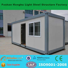 china products luxury Container Movable House/Container House For Store