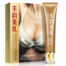 OEM skin care products Breast enhancement cream