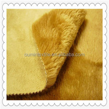 China manufacturer bond suede for shoes