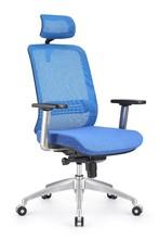 Modern ergonomic office chair 306A