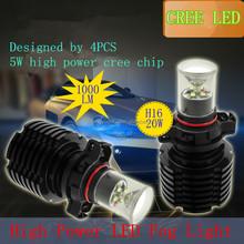 High power 20W Cree chips LED 12V H16 9005 9006 hb3 hb4 fog light for car auto