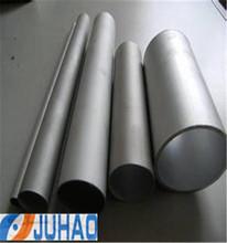 1A95 hand cream aluminum tube 7005