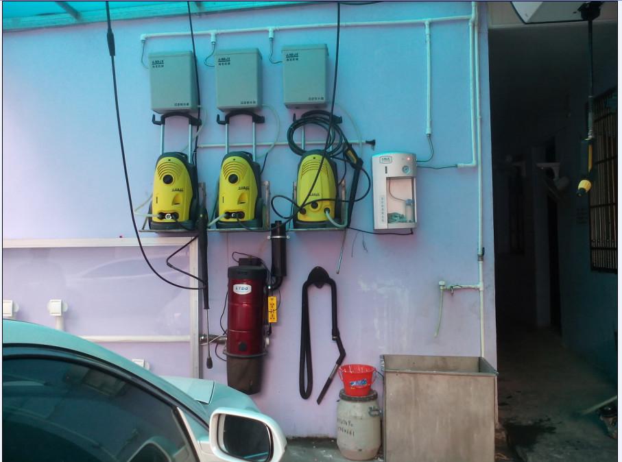 washing machine water filter system