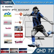 Crazy Disount Six Months French IPTV Arabic IPTV + Music Channel +Canal Channel+ Kids Channel+ BeInSports + CANAL SAT