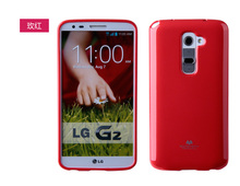 Good Quality Hot Selling Case In Poland Jelly Case For Galaxy S2 I9100