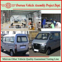 Not Regrigerated Van 2015 New China 8 Seats Minivan Production Line For Sale