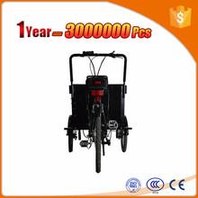 disc brake system brushless cargo bike with front cargo basket