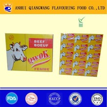 QWOK HALAL BEEF BOUILLON CUBE BEEF SEASONING CUBE SPICES TABLET CUBE (SUPPLY ALIBABA TRADE ASSURANCE)