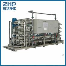 Zhp-pw-4000 de agua mineral de rusia