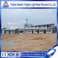 personalizado durable de cemento de la casa prefabricada hecha en china