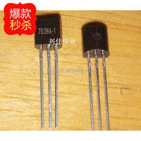 The new 7039A-1 HT7039-1 HT7039A-1 TO92 line voltage detection reset chip --XJDZ