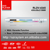 RLDV- 4348 5.1 channel factory price 9 inch portable dvd player with high quality