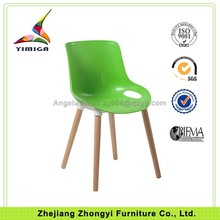Promotional good quality plastic chair weight