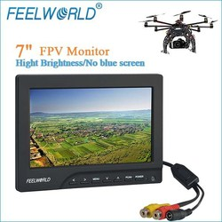 7 inch No bule screen radio transmitter receiver fpv Monitor designed specially for outdoor users