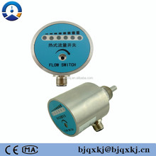 stainless steel flow switch ,electronic water flow switch, 24V flow switch