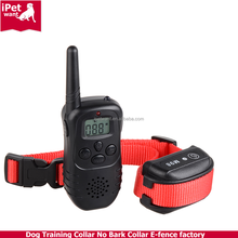 ipetwant M98 Waterproof and Rechargeable Dog Training Collar pet training products