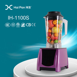 Chinese Importer Produce Multifunction Nutrition Fruit & Food electric blender with chopper