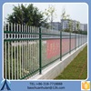 Timeprrof Cheap Short Metal Fence/Safety Fence/Aluminium Fence For Home
