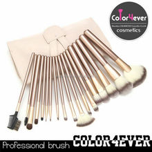 High quality wholesale professional 18pcs leather pouch makeup brushes rose flower single makeup brush