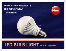 Customized top sell 550 lumen led bulb