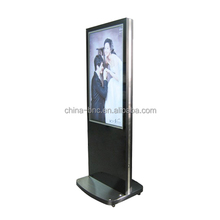 42inch TFT LCD Floor Standing Full HD Network windows media player codec