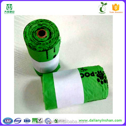 2015best selling products biodegradable dog poop bags