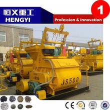 18 months warranty concrete pan mixer price with top quality