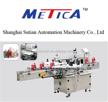 MT-3510 Auto double sides labeling machine/auto flat bottle label machine/labeler for square, cone, abnormal bottles in shangha
