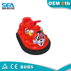 HM-C04-A Haimao Exclusive manufacturer electric used bumper car price in india
