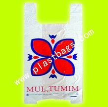 Printed HDPE Plastic shopping carry bags