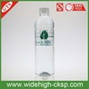 Packaged Still Water With Natural Minerals