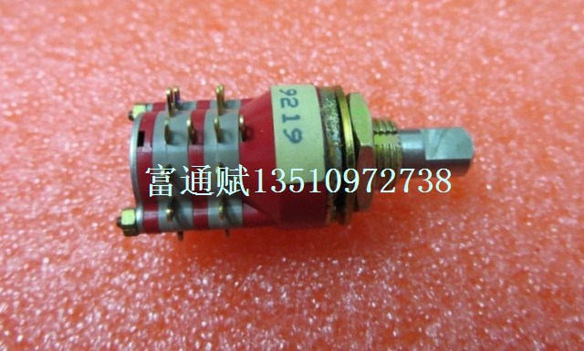 Buy [ BELLA]Imported genuine GRAYHILL band switch 9219 6-speed gear switch 2 knives gilded feet 17MM Axle--5pcs/lot cheap