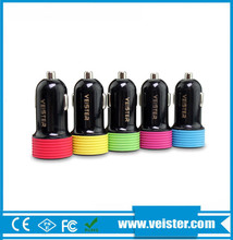 Multiple Mini Usb Car Charger For Cell Phone
