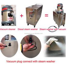 CE no boiler LPG mobile steam waterless car wash for sale/steam waterless car wash price