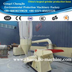 Changjiu Environmentally friendly China Factory direct sales Professional wood mill sawdust machine