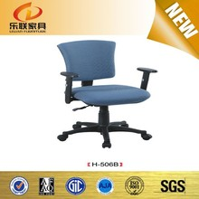 modern house design durable plastic commercial office furniture