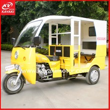 China 3 Wheel Motor Tricycle for Passenger/Electric Auto Rickshaw/150cc Adult Motorized Tricycles in Guangzhou
