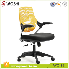 Office chair made in china cheap office chair