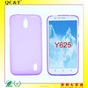 2015 new product TPU Soft pudding Case Protective soft shell case for huawei y 625